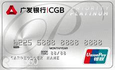 最值得长期持有的6张信用卡排行,你有几张?