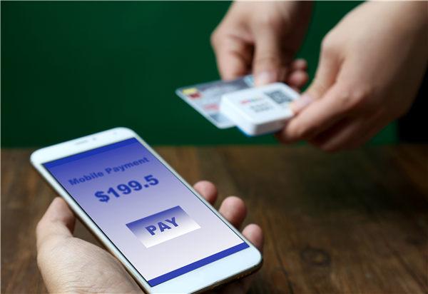 蚂蚁借呗、微粒贷、信用卡现金分期借款,到底