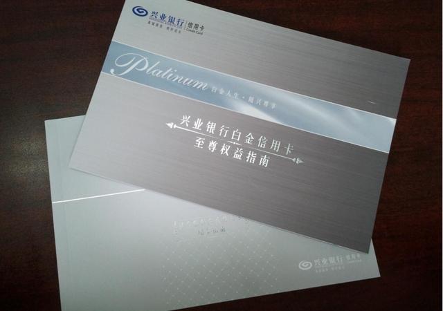 办理信用卡的顺序是什么?怎样拿到最高银行的最高授信(干货)