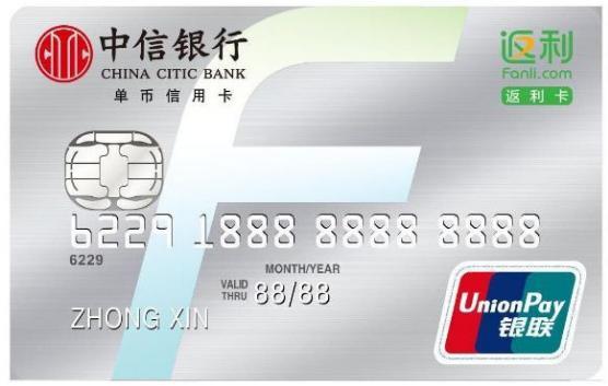 """三张""""无脑返""""的信用卡 日常消费持续返现"""