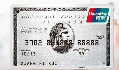 白金信用卡要刚性年费?教你哪些白金卡可以回本!