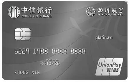想申卡吗,8月4家主流银行新卡排行都在这,该撸一发了