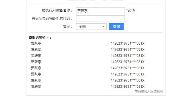 https://images-cdn.shimo.im/Q1Vqw8Gr9cIq0Fzm/贾跃亭.PNG!thumbnail