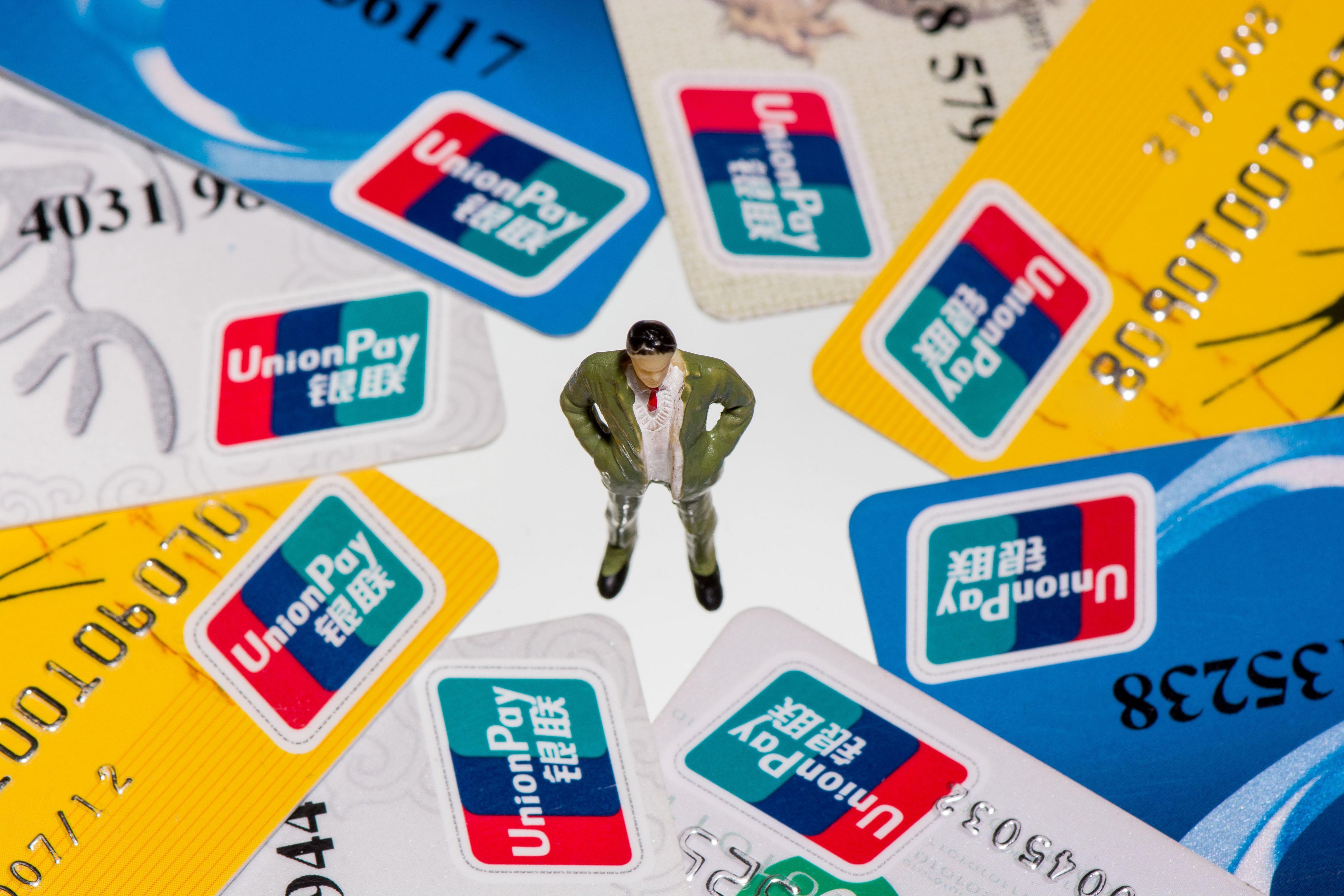 """『上海曼浩投資有限公司』這4種信用卡,可能會讓你""""負債累累""""!"""