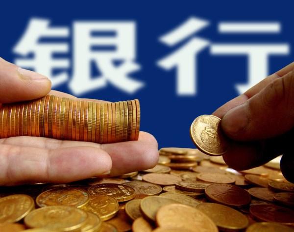 重磅:借呗被关闭的原因,以及借呗提升额度的3点方法!