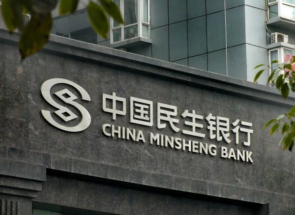 超实用的17家银行信用卡面签攻略