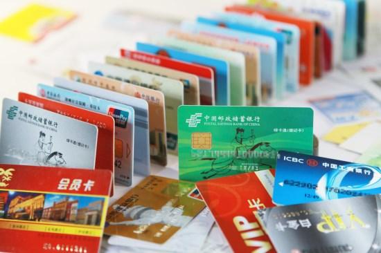 9大银行信用卡快速提额技巧