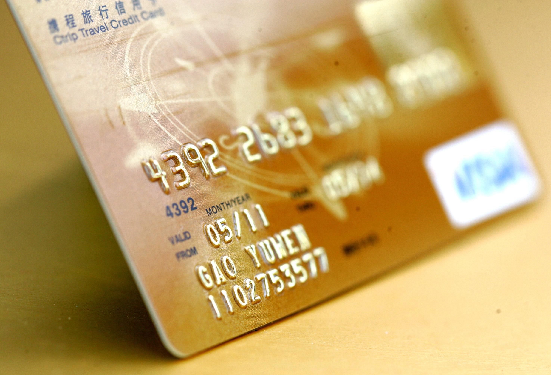 2019年问答:信用卡可以当做储蓄卡使用吗?