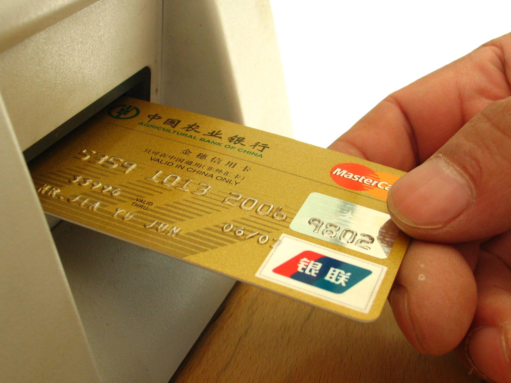 一篇文章读明白信用卡的盈利模式是什么?