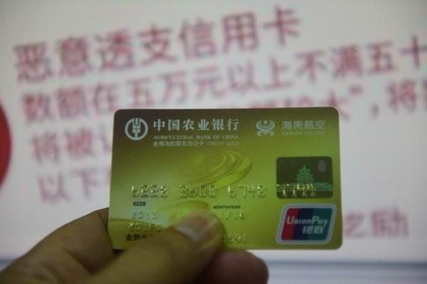分享15家银行额度调整方式,你的信用卡也能提