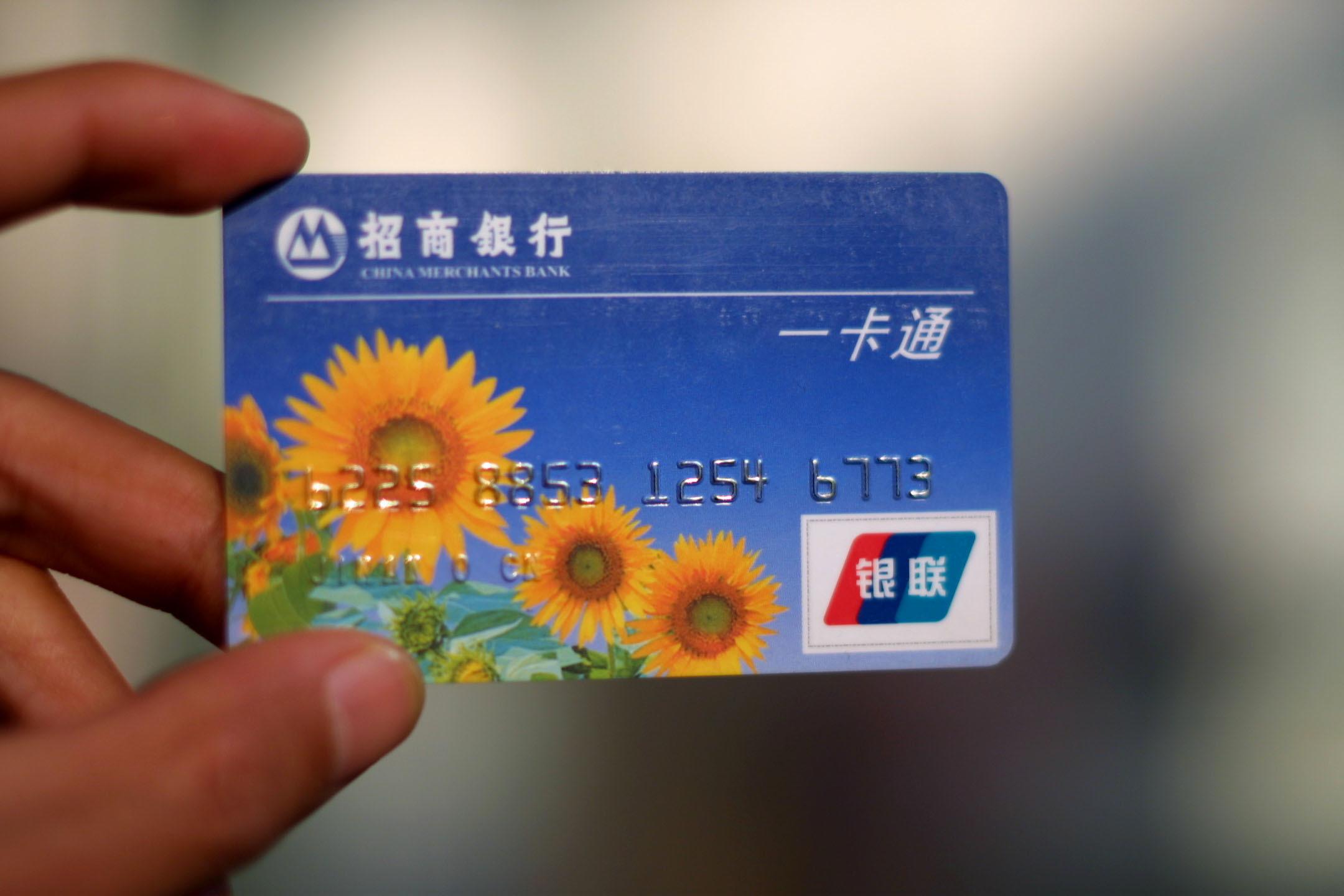 信用卡附属卡是什么?2019年最新解释!