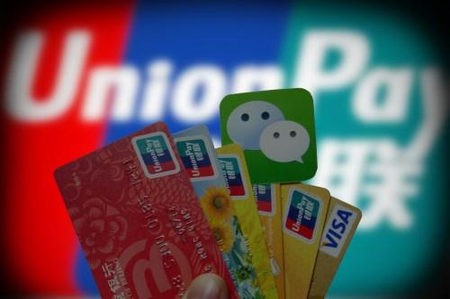 信用卡逾期遭遇银行疯狂催收,怎么破!