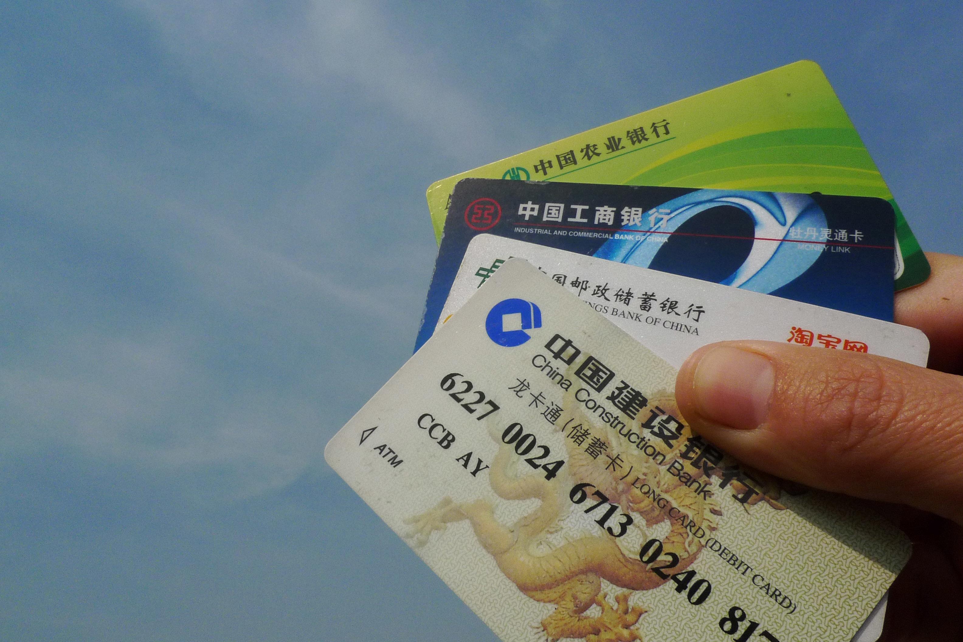 工行最值的办的信用卡,白金卡和金卡两个卡种!