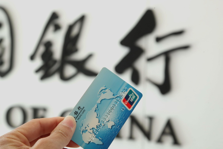 中国银行信用卡最快最全提额方法,两天提8万!