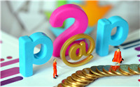 [招行理財]【政策】《1號文》發布,P2P有救,備案繼續!