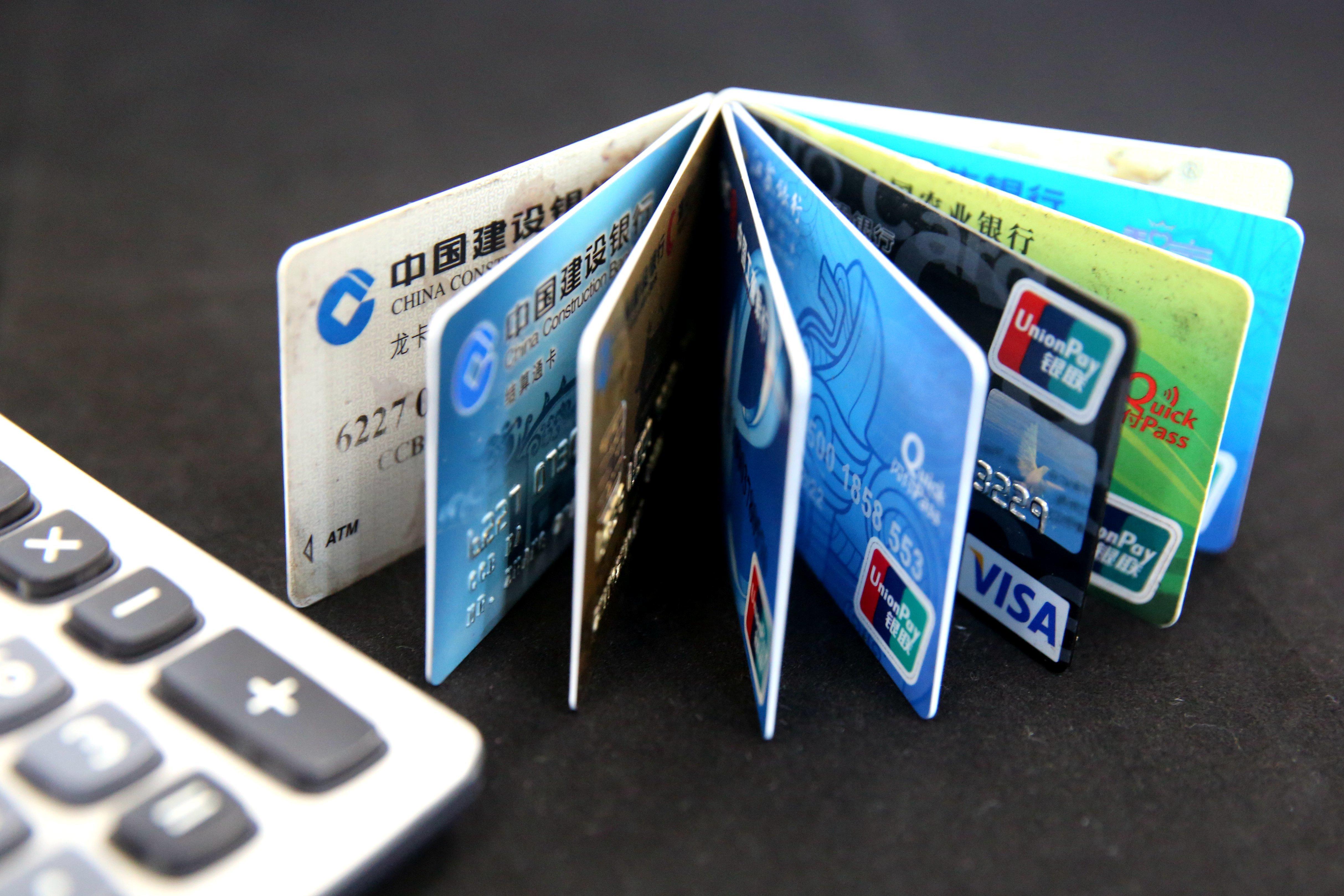 邮储网红信用卡,额度5万起,免年费!