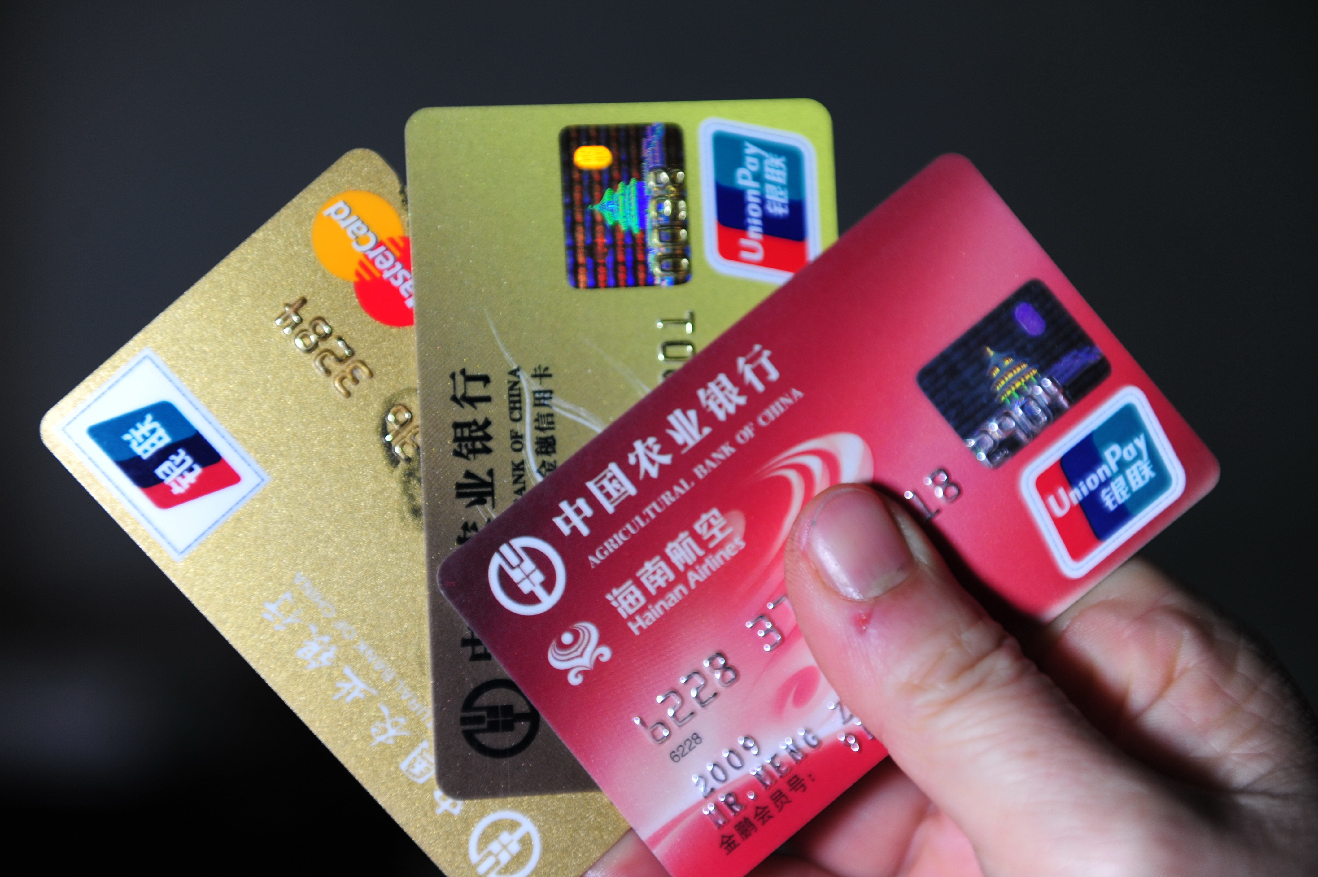 这张信用卡,初?#32423;?#24230;20—30万,已经有人拿到卡了!