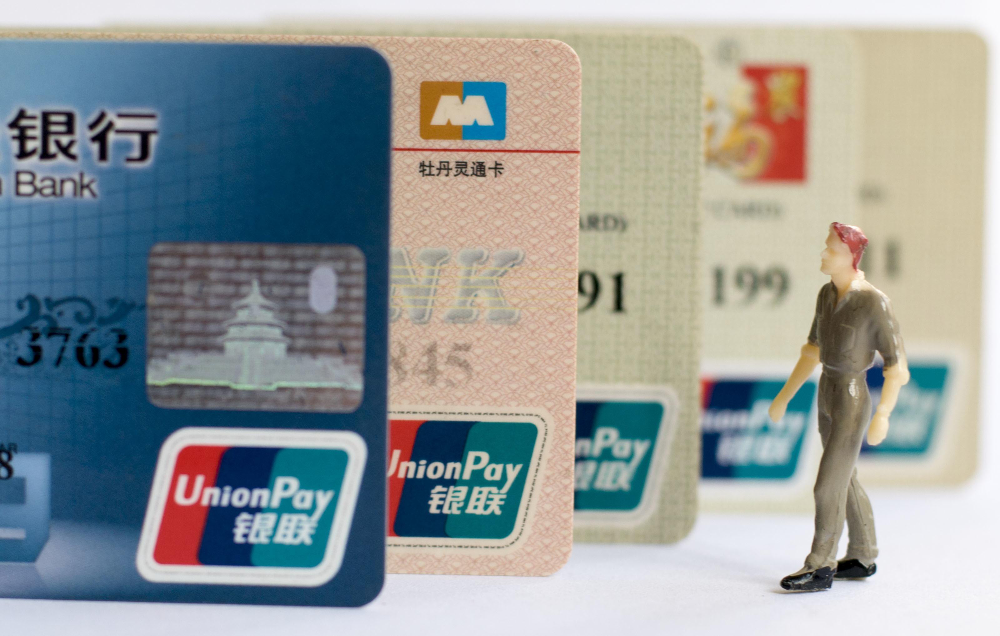 2019年各大银行最新推出的信用卡卡种!