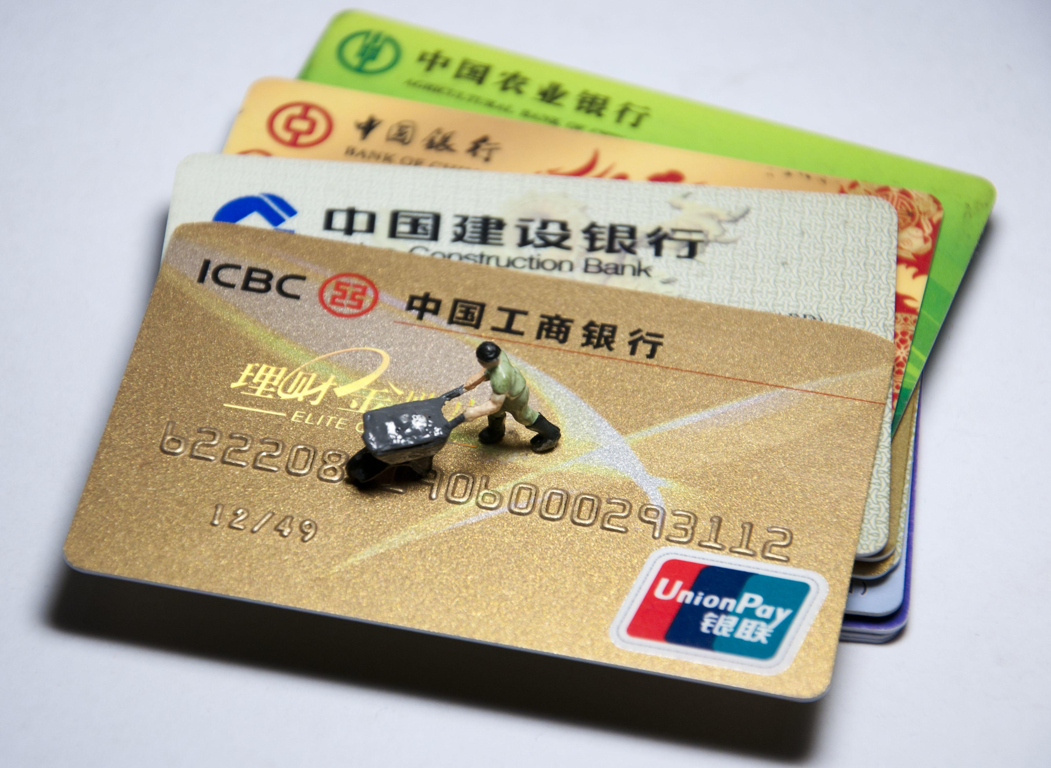 一直盲目办信用卡,一个人办几家银行最合适呢?