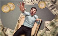 「黃金生銹」【分析】一個殘忍的提問:P2P雷掉后投資人的錢去哪了?