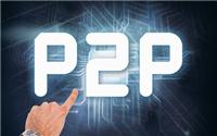 「鼎聯基金」【深度】如何通過數據分析P2P平臺標的真實性