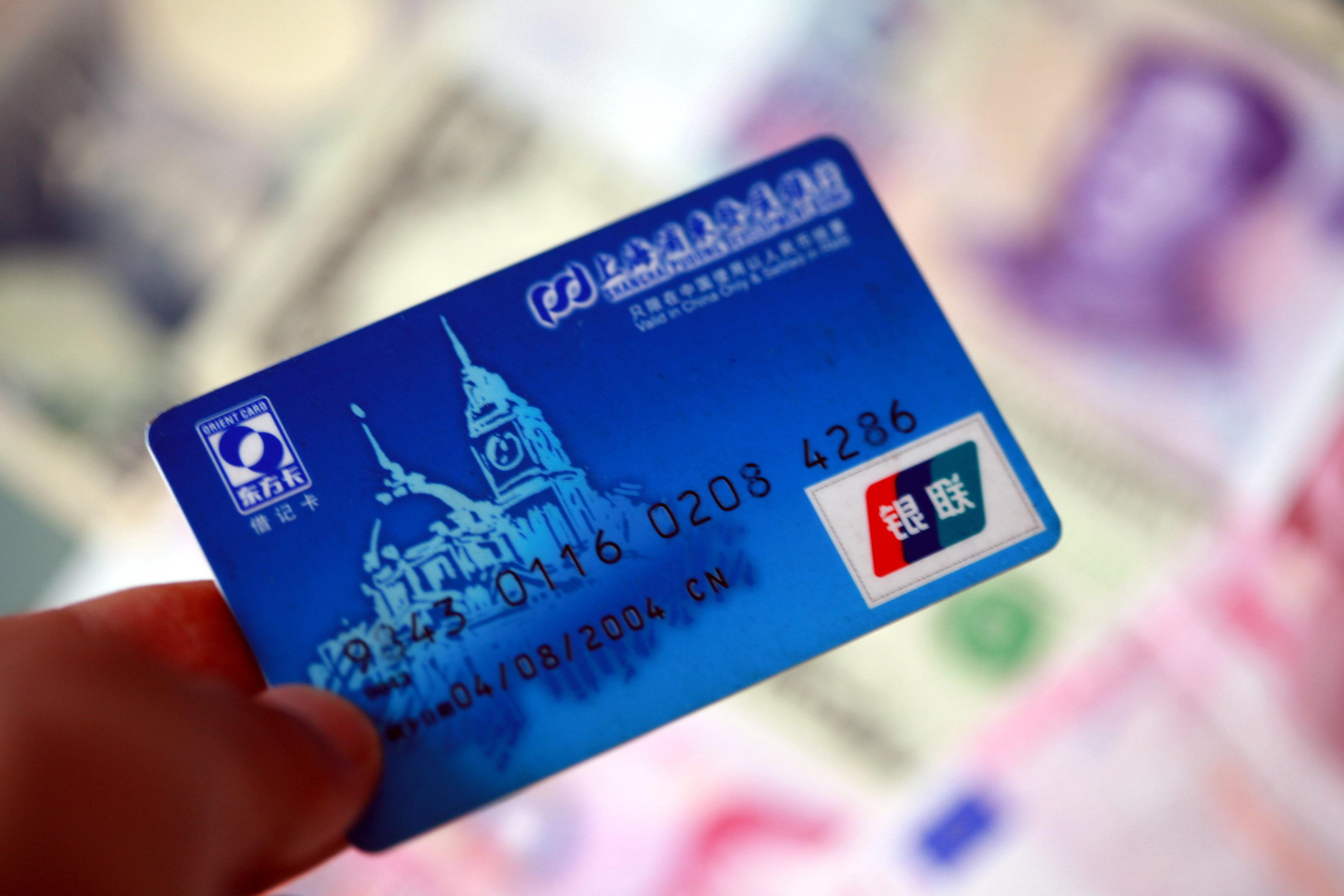 如何办大额度信用卡_中行这张白金卡,申请成功的要强制注销?幸好还没办!_信用卡 ...