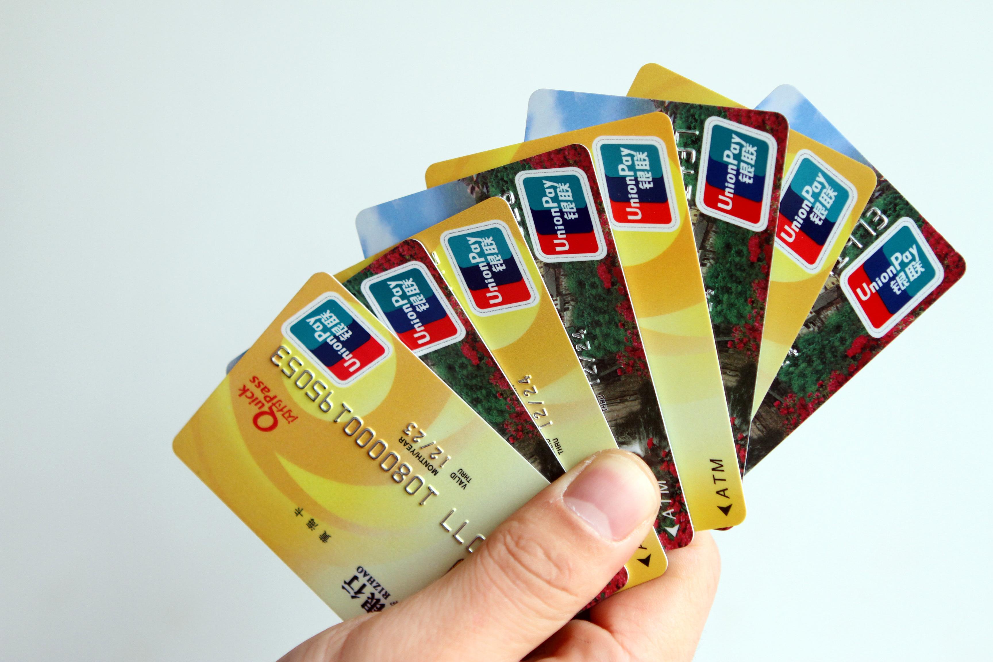 这几年,我是如何玩转7大银行的信用卡的!