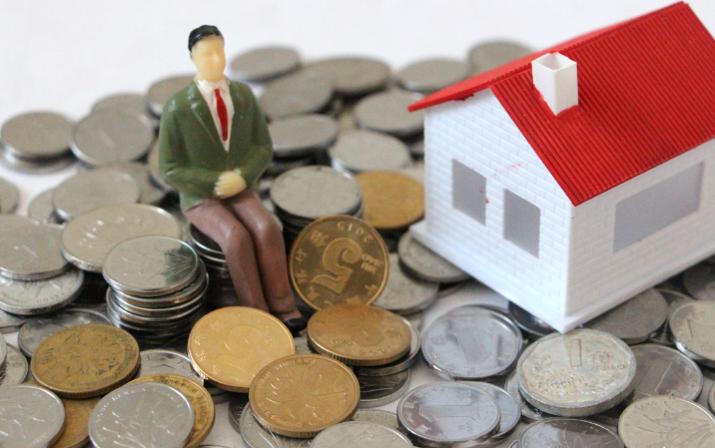 [公積金買房有什么好處]有些人的微信里為什么沒有零錢通?