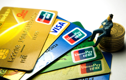 【抵押質押】信用卡逾期,對方說要帶我去公安局報案,怎么破?