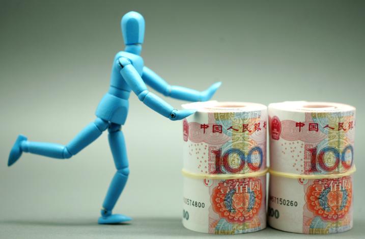 【恒昌分期】年底了銀行貸款審批是不是很嚴?