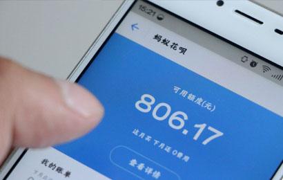 〖鄭州貴金屬公司被查〗支付寶、微信免費提現有哪些方法