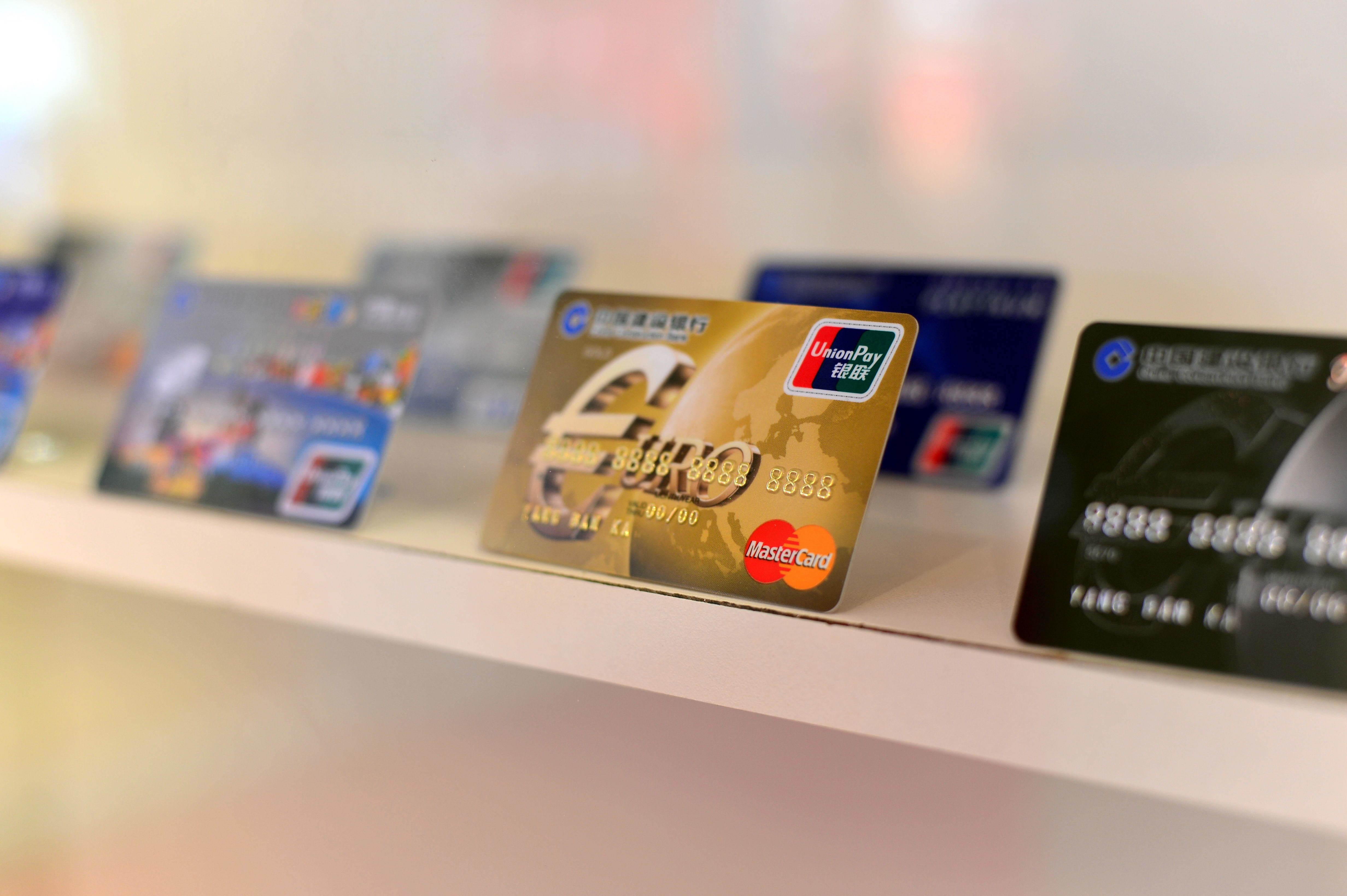 小白都能下卡的5张大额白金信用卡!秒批!