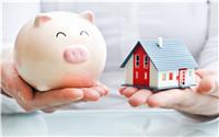 【抵押條款】【解讀】地震過后,房子沒了,還要接著還房貸?
