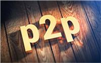 『翼分期』【專欄】P2P還有800多家,備案還在路上