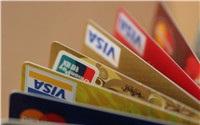 【黃金屬性】有信用卡的人注意了,除了還款外,你可能還要多花這份錢