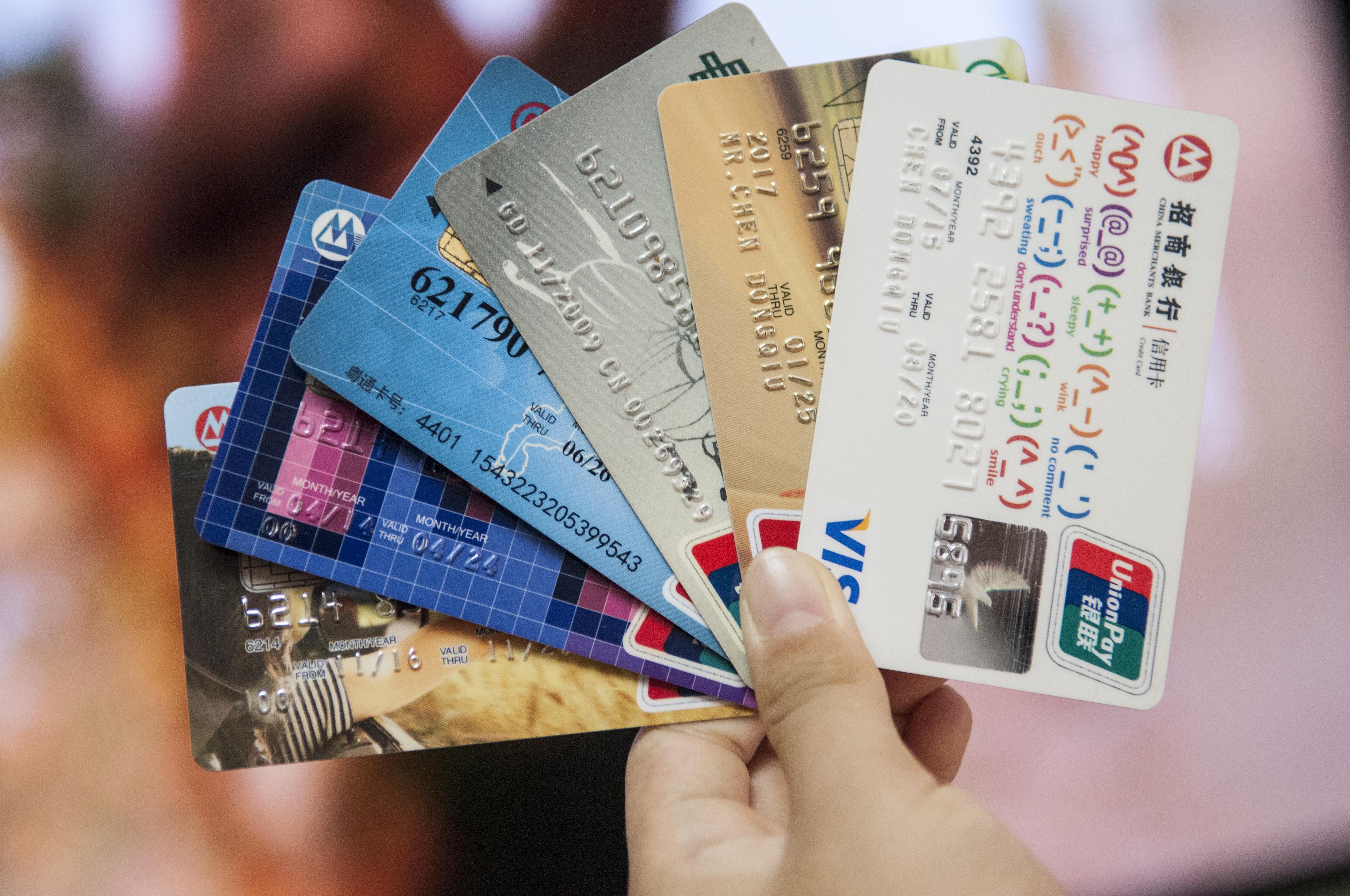 申请信用卡总是失败?试试中行的这张卡!