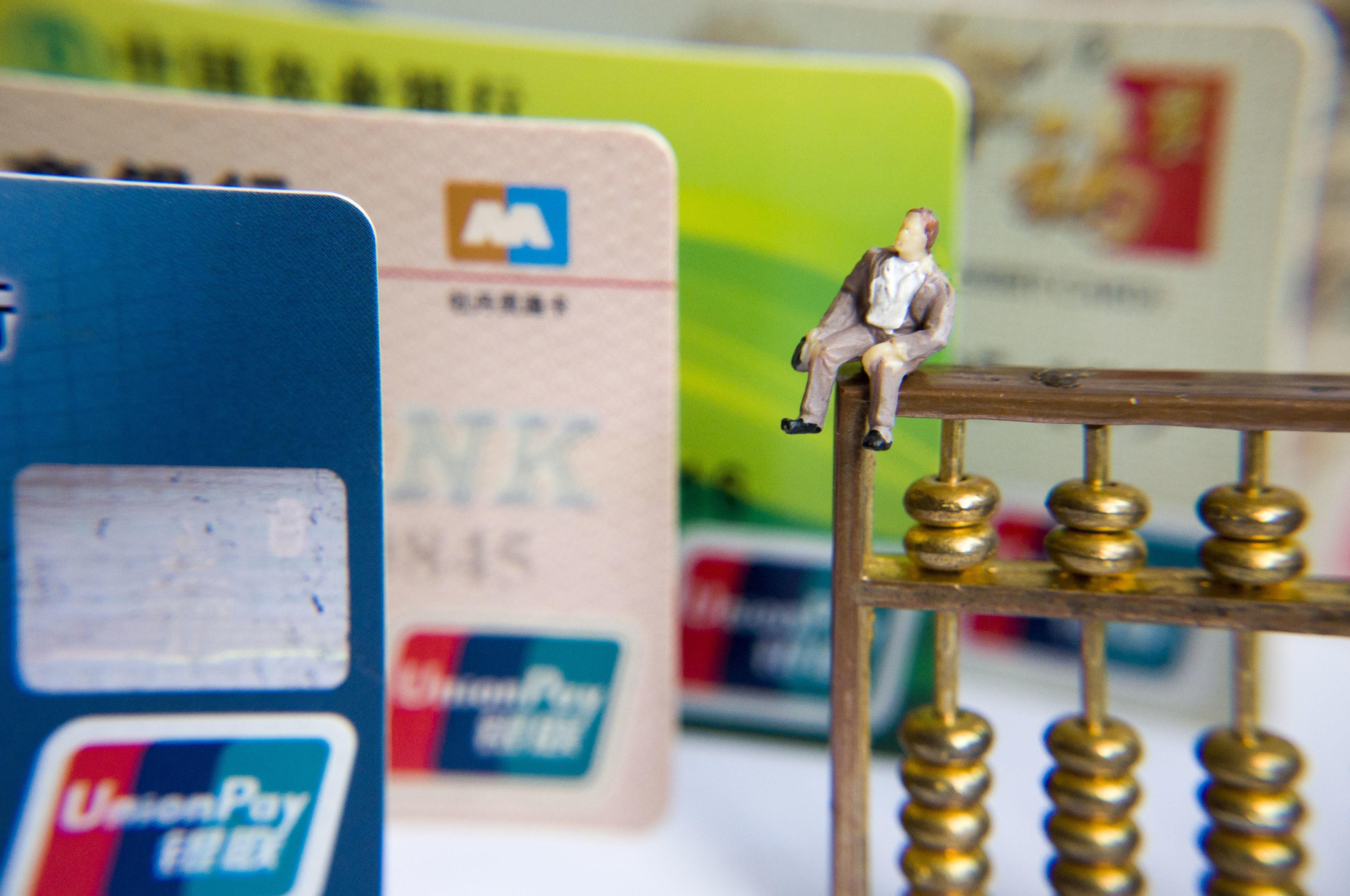 持有信用卡者一定不能做的3件事,已经有人入坑!