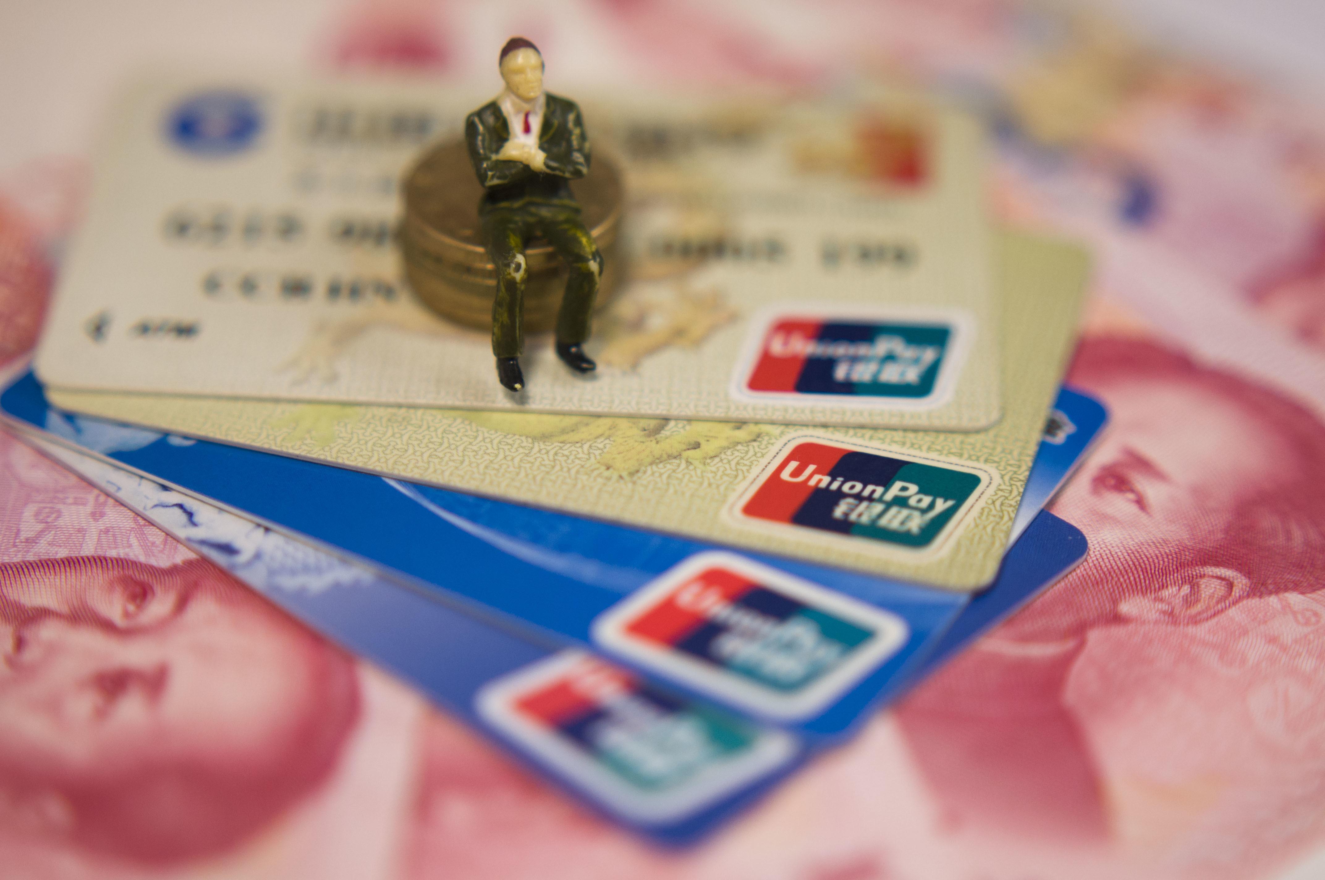 """这四种信用卡赶紧注销,它们会让你""""负债累累""""!"""