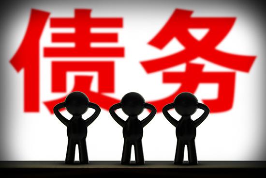 〖北京北元〗借網貸如遭到這幾種催收方式,可拒絕還款!