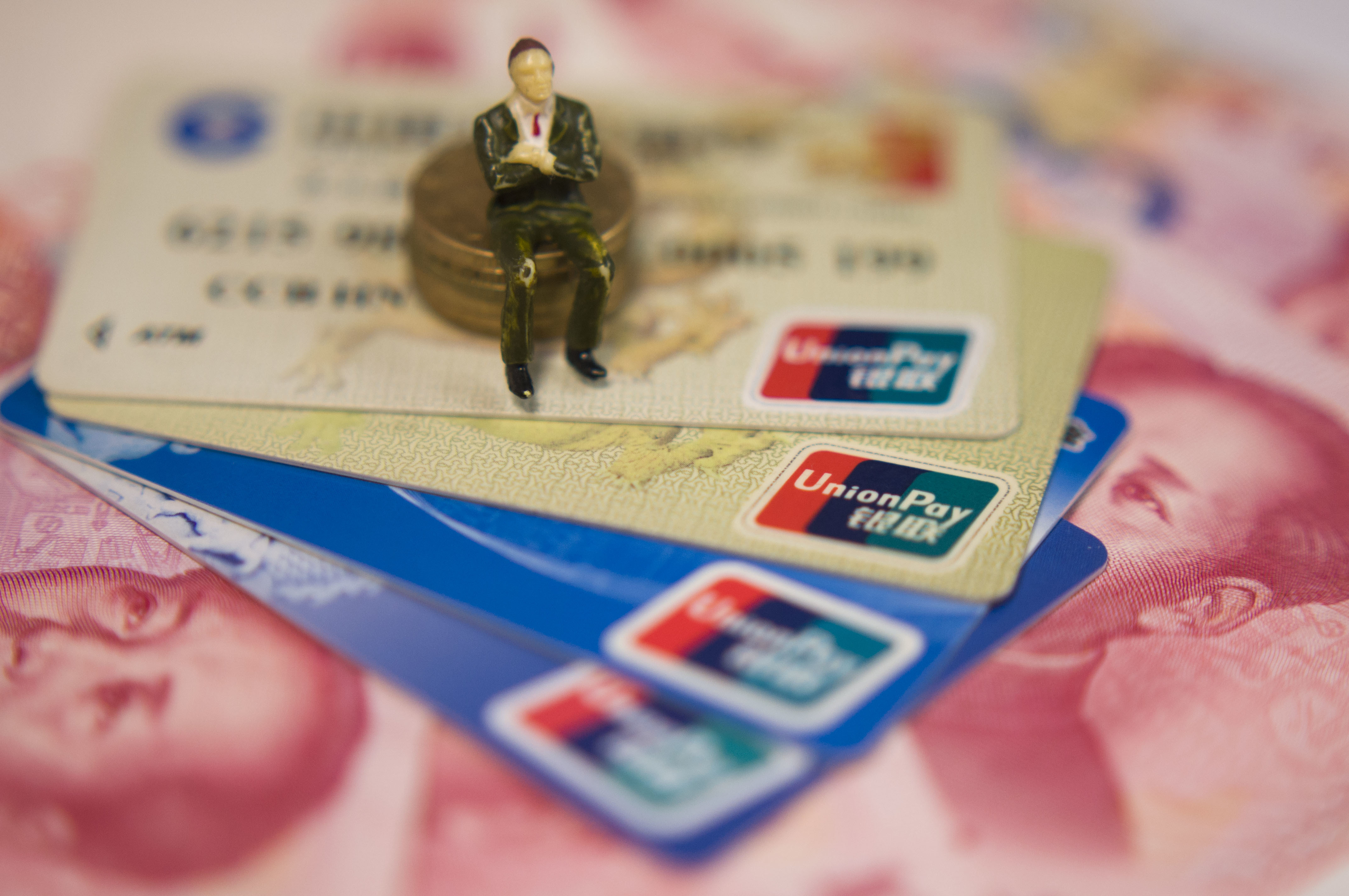 10月放水预测:这5家银行信用卡秒批额度高!