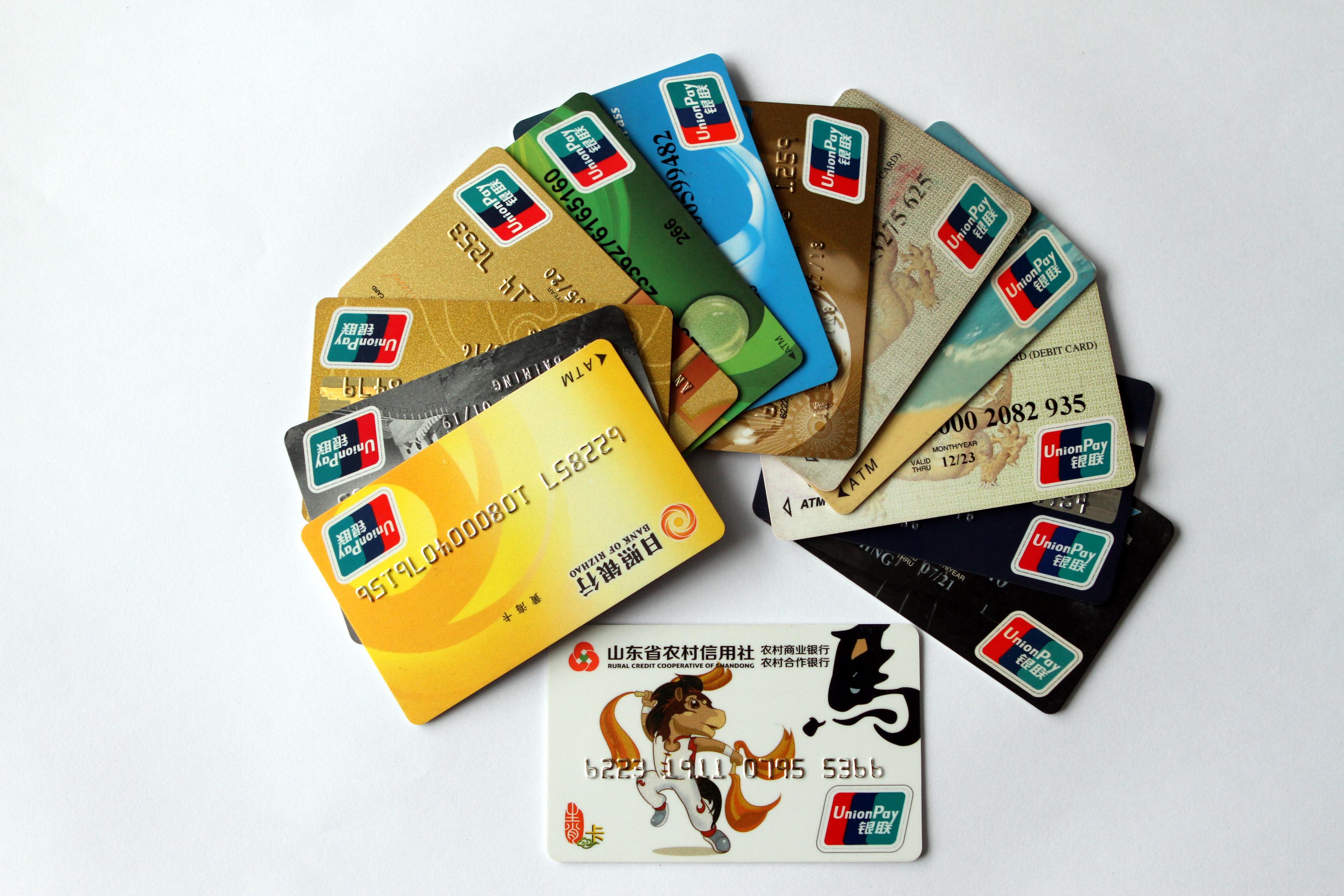 最值得养的10张信用卡 你手里有哪几张?