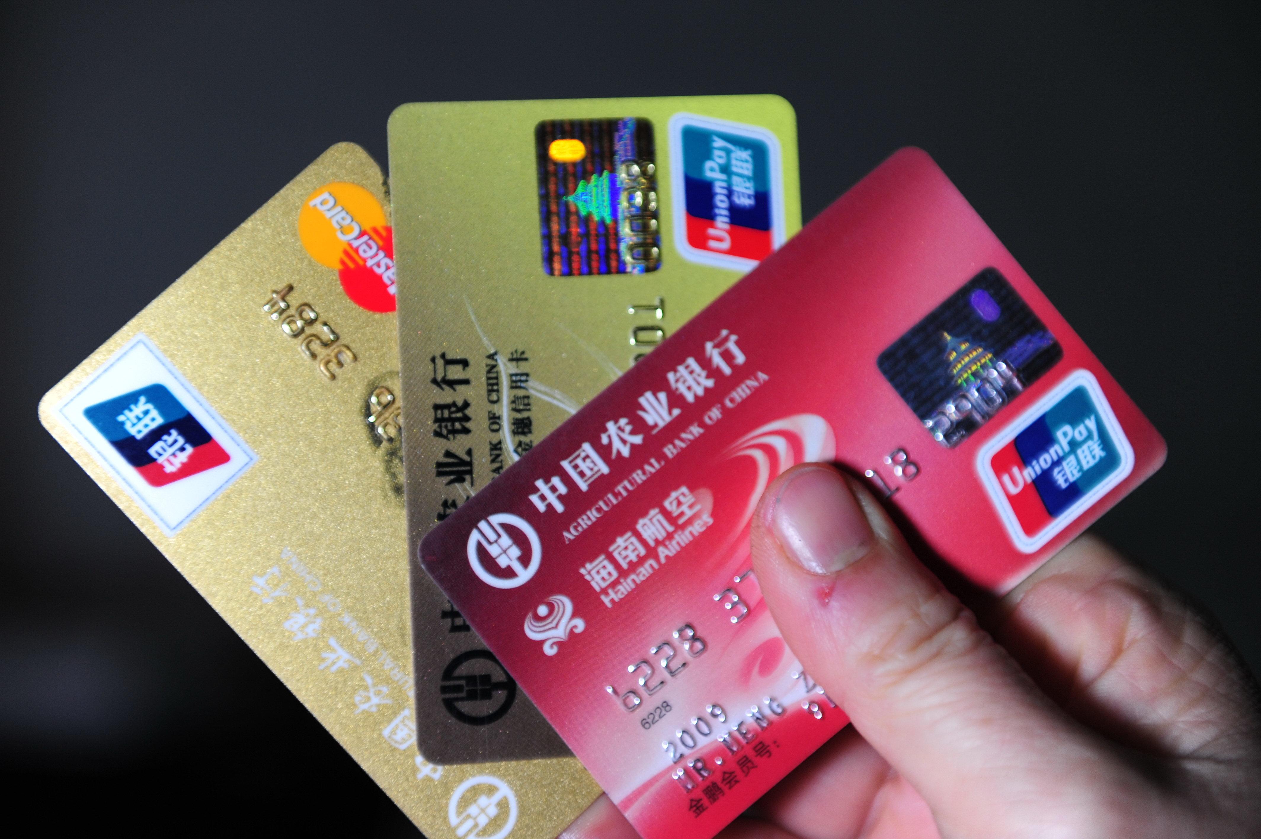 14家银行的申请信用卡的攻略,下卡率90%以上!