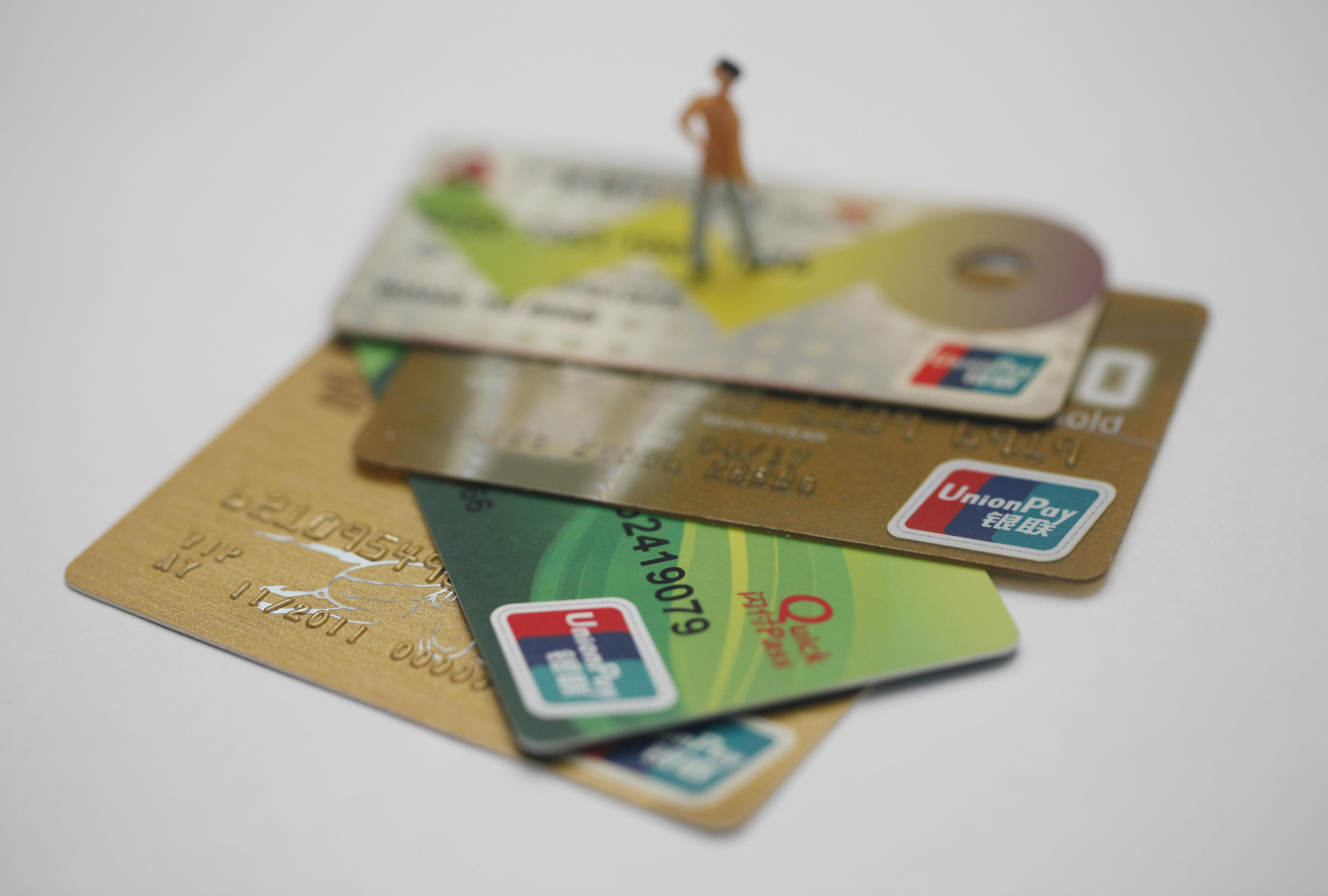 为什么别人的薪资也不高,但是信用卡额度很高呢?