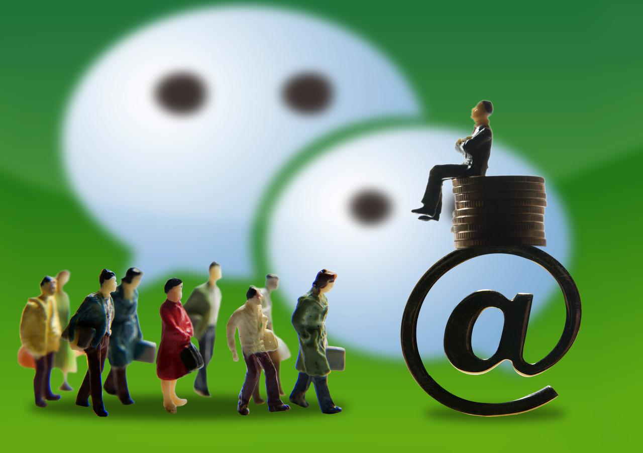 微信支付分有什么作用,两种超简单开通方式!