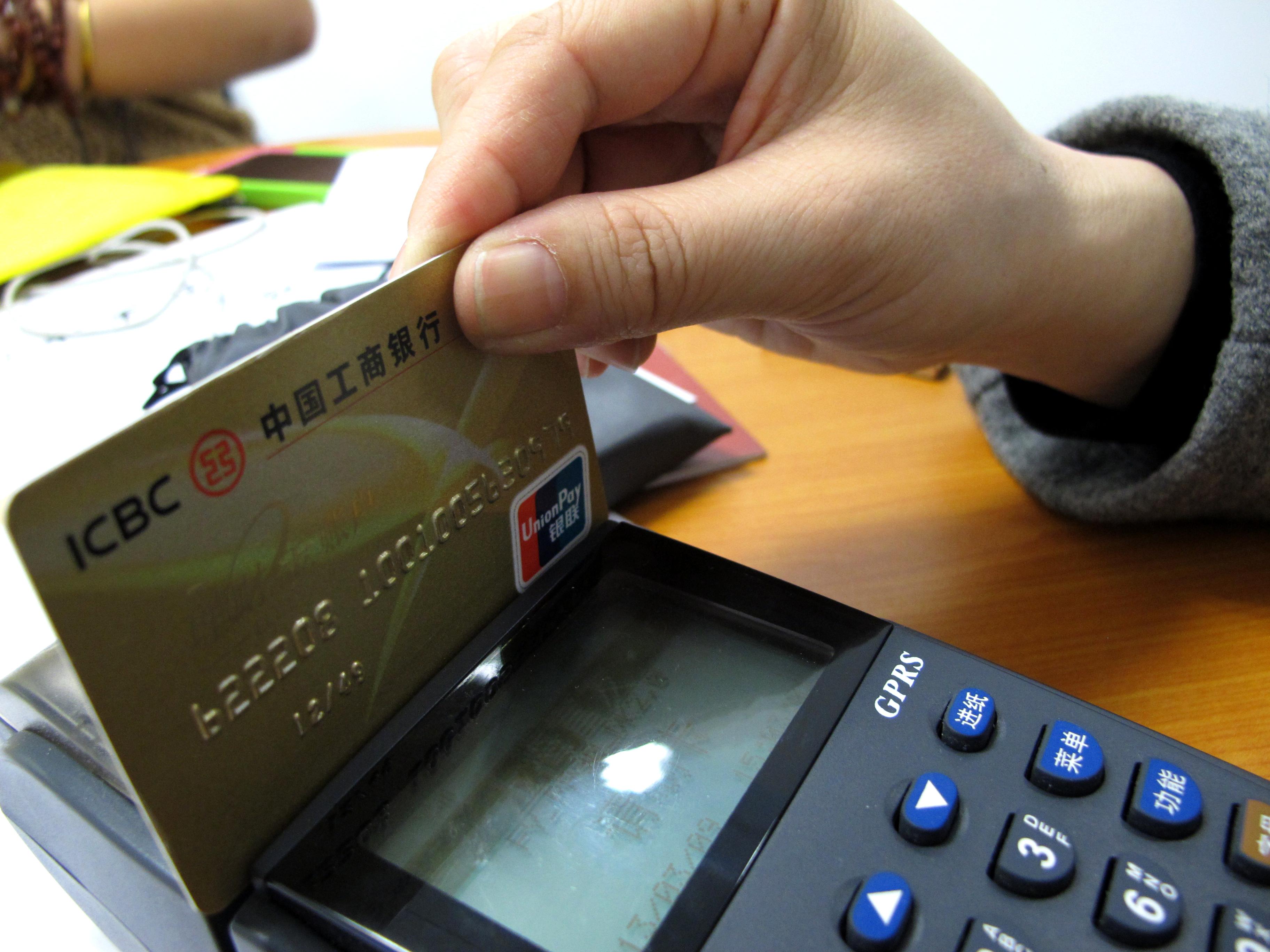 『美元取現』持有信用卡8年,竟然還會犯這9個錯誤,中槍的盡快更正!