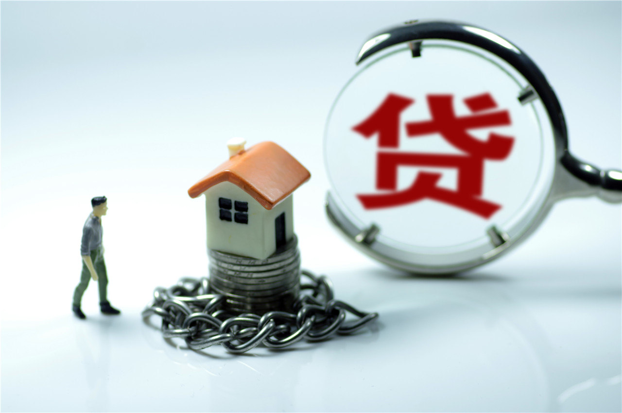 「銀行理財經理發展前景」貸款審核通過為啥不下款?3個原因告訴你!
