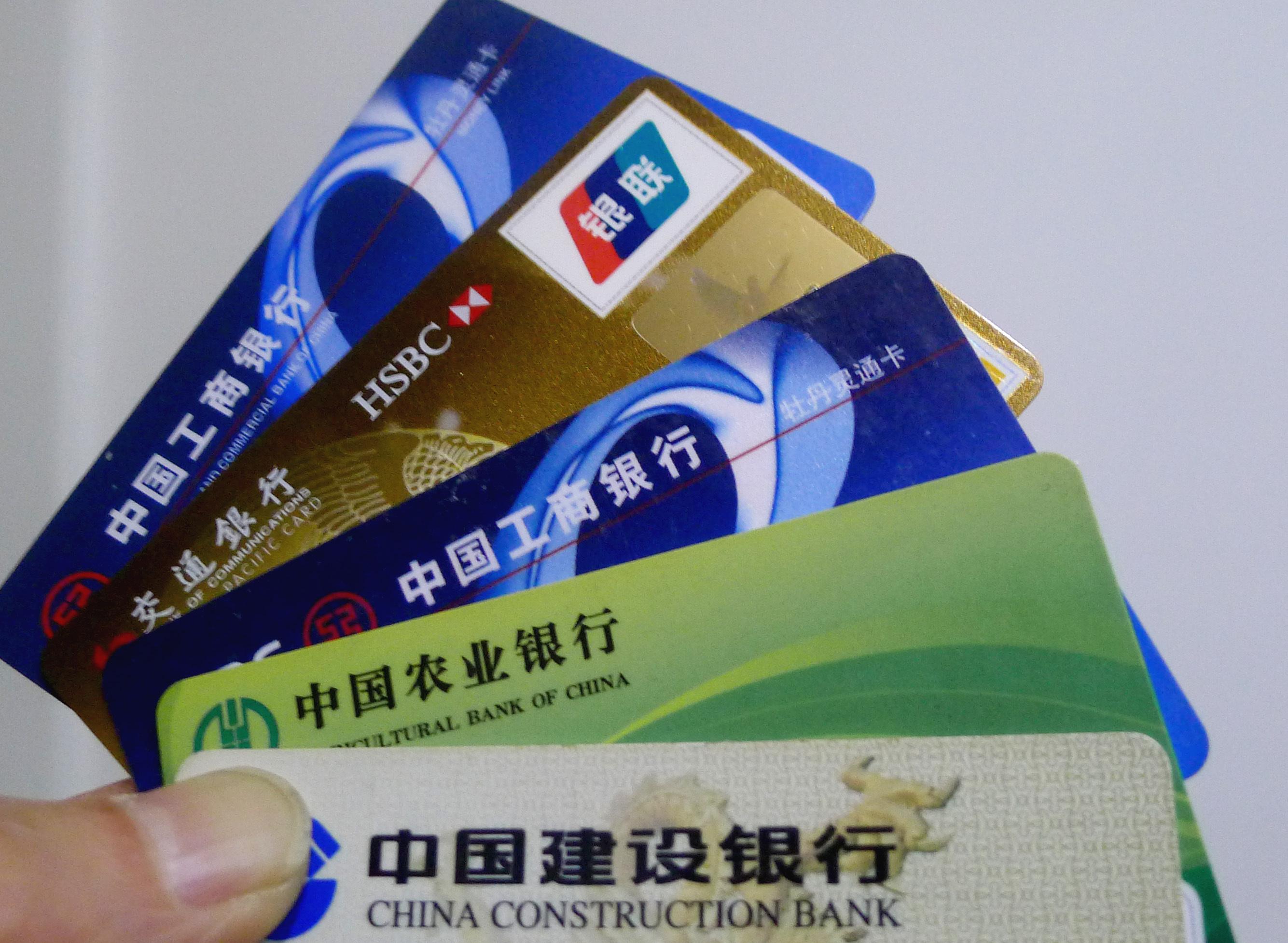 各银行信用卡人均额度排名,你拉低了平均线吗?