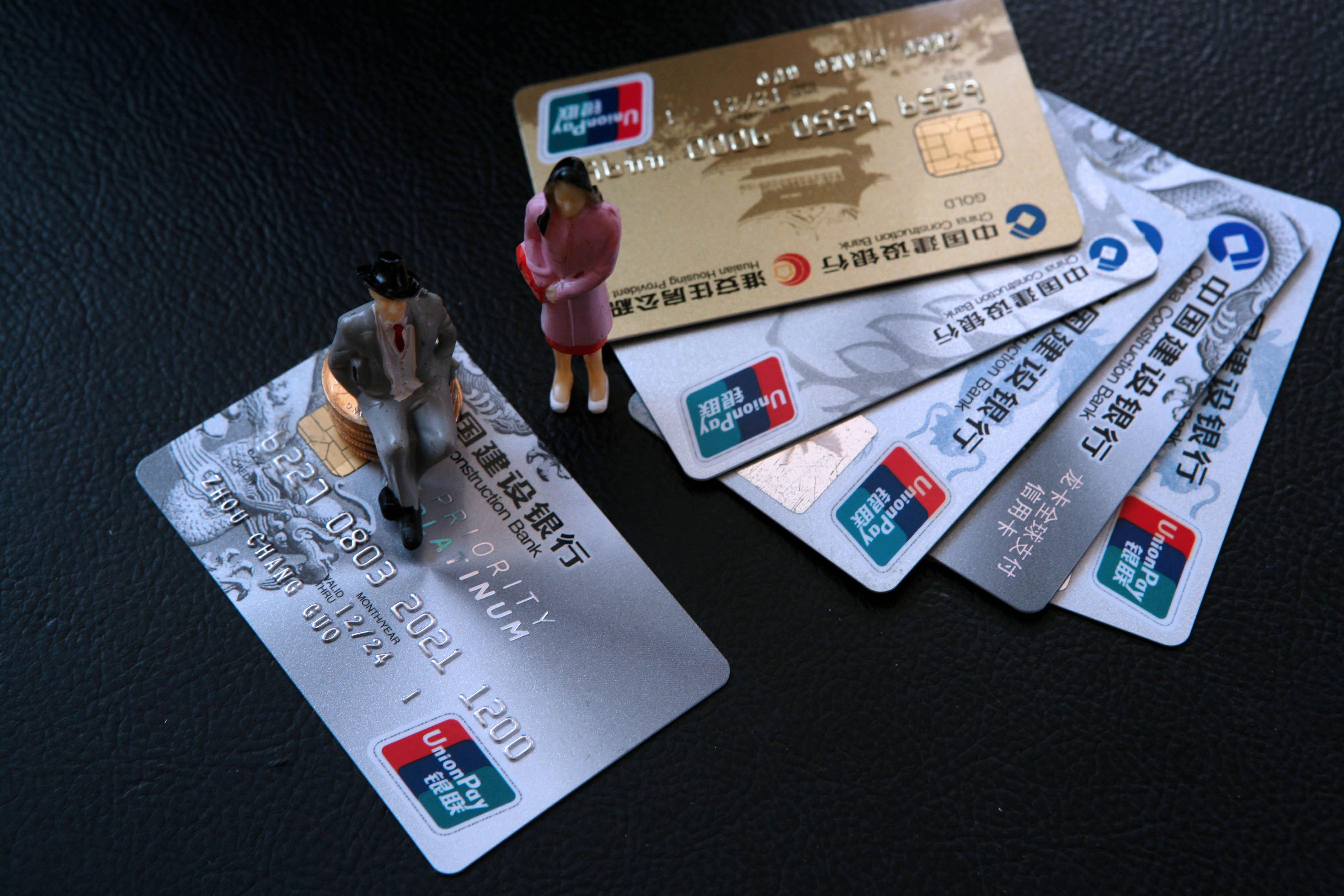2019最值得养的信用卡有哪些,第4张你有吗?