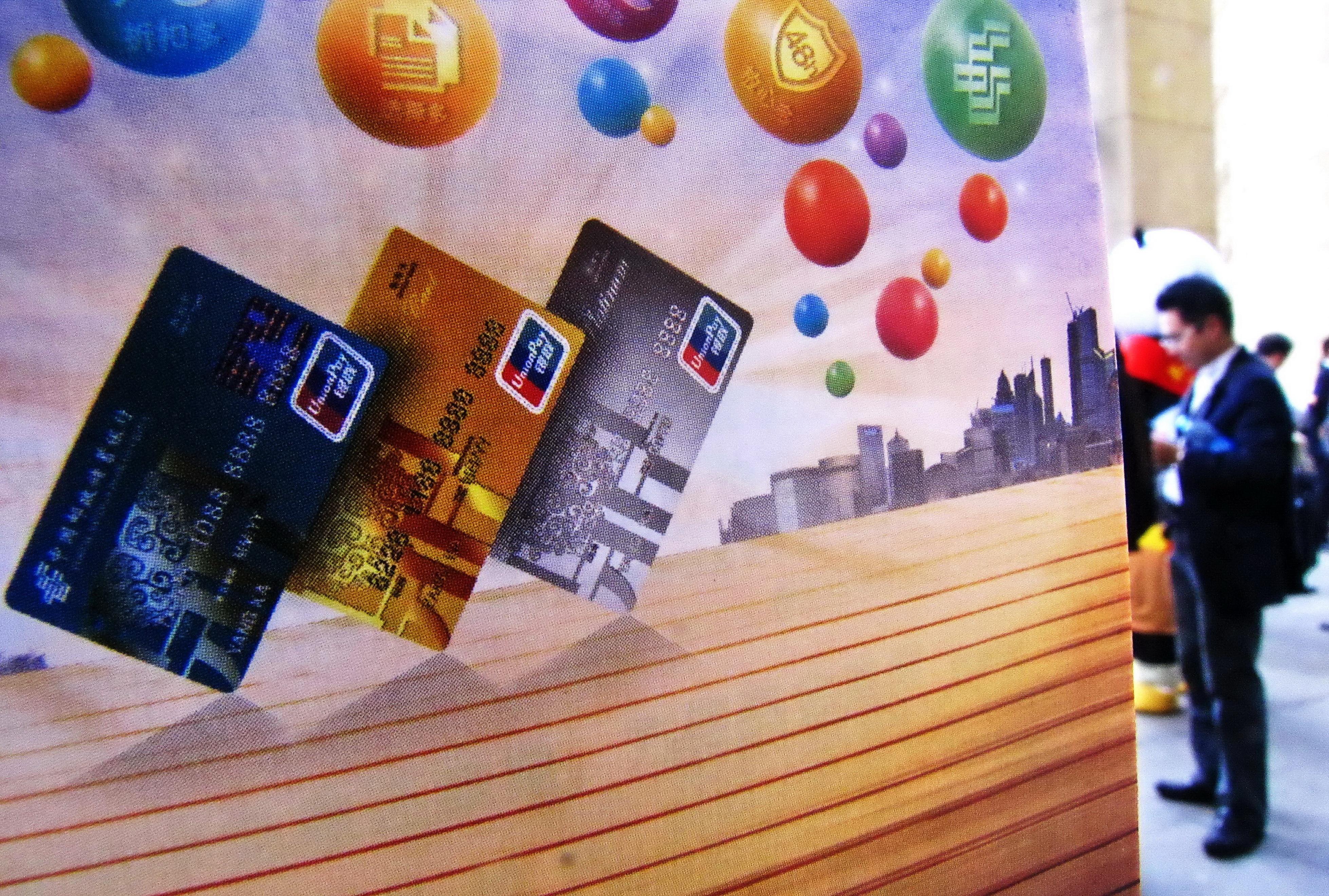 信用卡超过5张会产生什么不良影响,持有几张信用卡是最合理的!