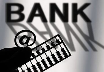 11月銀行理財收益創新低 凈值型產品數量創新高